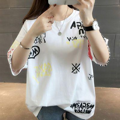 美利泰格95棉90-200斤可穿中长款大码女装t恤女宽松短袖体恤衫