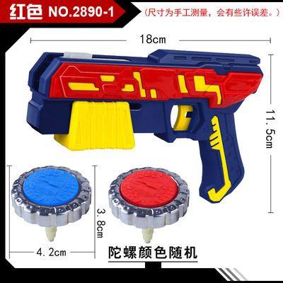 魔幻发光双核陀螺枪4代5玩具枪魔战发射器男孩套装梦幻四代战斗盘