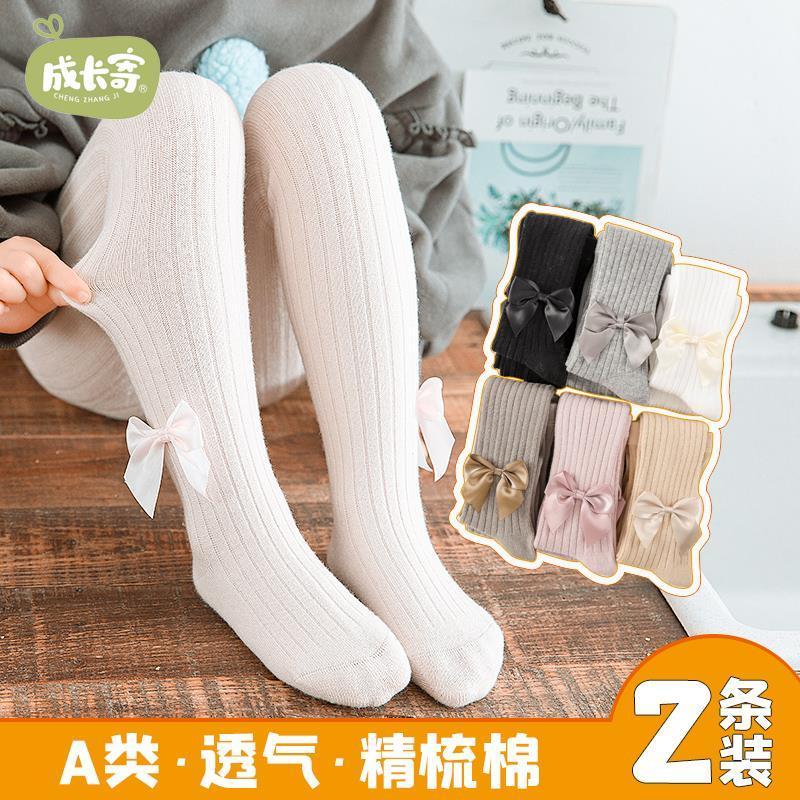 女童秋冬加厚纯棉连裤袜婴儿儿童宝宝洋气外穿打底裤保暖打底袜子