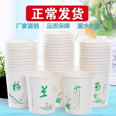 纸杯一次性杯子特价批发超市家用商务办公茶水杯子整箱包邮加厚