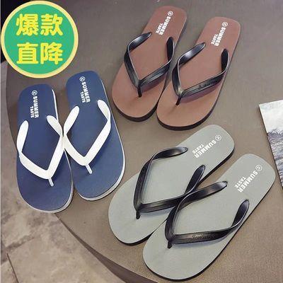 人字拖男士凉拖鞋夏季社会防滑潮男夹脚学生韩版个性潮流沙滩网红