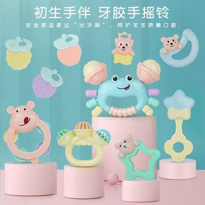 婴儿水煮摇铃牙胶,益智磨牙宝宝抓握类可咬玩具,男孩女孩0-3岁