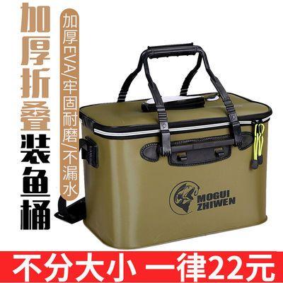 钓鱼桶装鱼桶活鱼桶eva折叠水桶水箱钓箱养鱼箱渔具鱼护桶