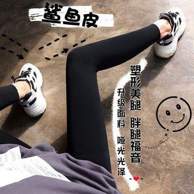 鲨鱼皮打底裤女外穿新款裤子女学生韩版春夏季小脚九分瑜伽弹力裤