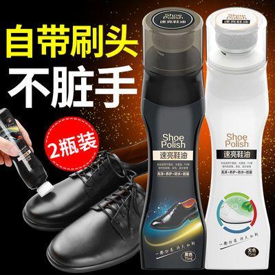 皮鞋油黑色无色通用擦鞋神器真皮革保养绵羊油液体清洁护理套装