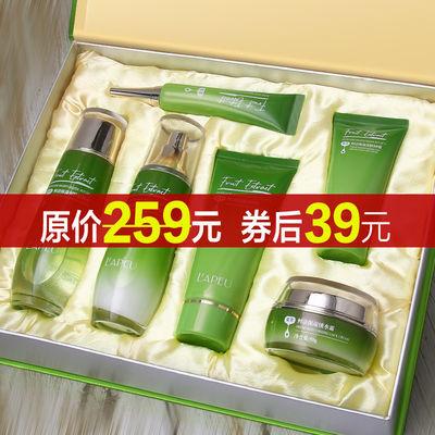 【精美礼盒】正品果萃护肤品套装补水保湿淡斑控油收缩毛孔化妆品
