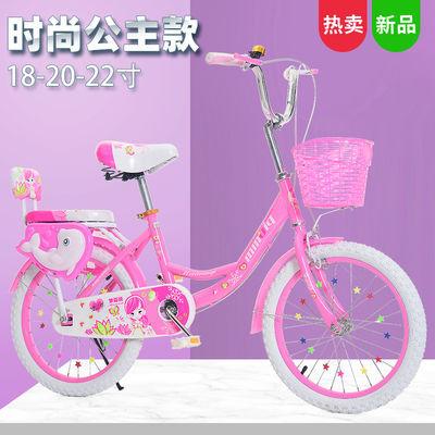新年礼物自行车女孩8-10-12-15岁小学生单车18/20/22寸童车脚踏车