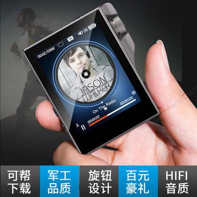 mp3随身听学生蓝牙触摸mp4迷你mp5小型便携式无损外放音乐播放器