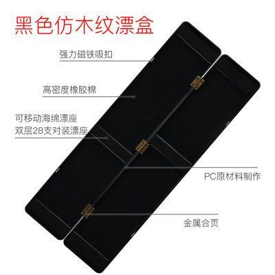 51cm黑色鱼漂漂盒超大容量加长漂盒套装渔具垂钓用品多功能浮漂盒