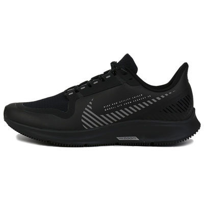 NIKE/耐克顿月系列春夏男鞋女鞋跑步鞋耐磨登月透气垫百搭运动鞋