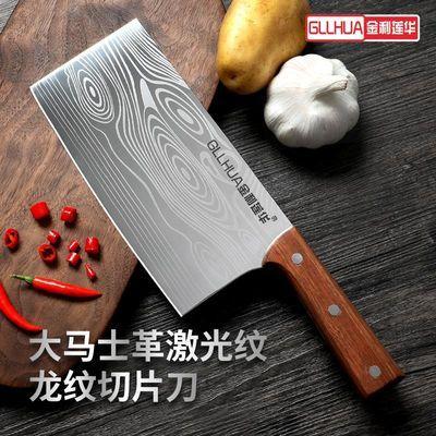 德国家用锋利菜刀厨房切肉切片刀不锈钢菜刀大马士革切片刀