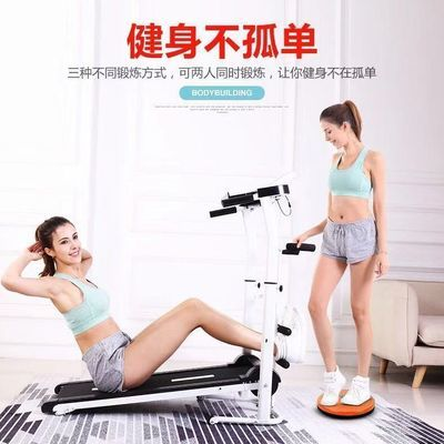 2020热销跑步机家用款减肥小型超静音折叠平板多功能室内运动健身