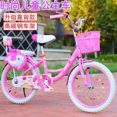 儿童自行车8-10-12-15岁女孩单车两轮18/20/22寸童车小学生脚踏车