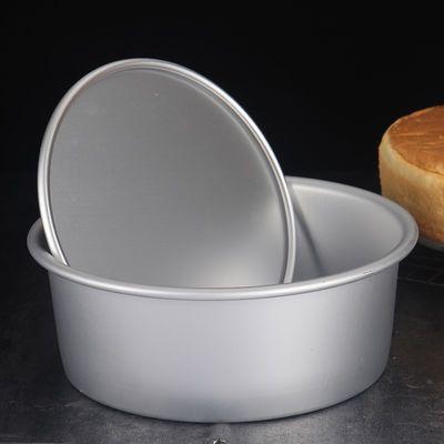 圆形戚风蛋糕模具6寸8-10-12寸活底阳极烤箱家用烘焙工具烘培套装