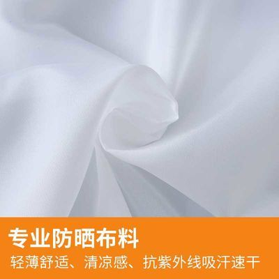 【限时亏本冲量】女士新款短韩版夏季超薄透气速干户外防晒衣外套