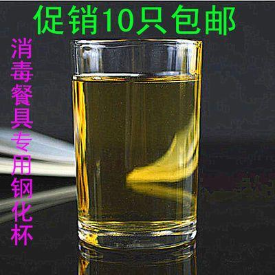 10只包邮钢化玻璃水杯3两啤酒白酒杯直身杯家用餐厅150ml消毒餐具
