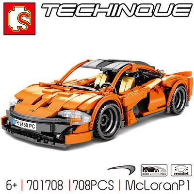 兼容乐高积木拼装迈凯伦跑车保时捷赛车模型法拉利玩具车益智儿童