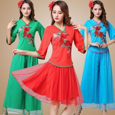 广场舞服装新款广场舞服装中国民族舞蹈服绣花朵网纱裙裤套装2002