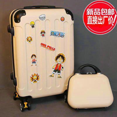子母箱行李箱女学生万向刹车轮拉杆箱登机箱旅行箱包厂家直销特价