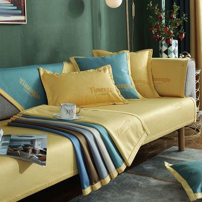 沙发垫四季通用北欧简约实木沙发套罩盖巾布艺防滑全包贵妃坐垫子