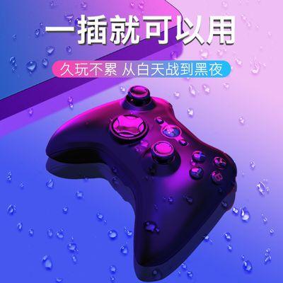 全新xbox360手柄有线无线Steam游戏手柄USB电脑PC震动xbox手柄