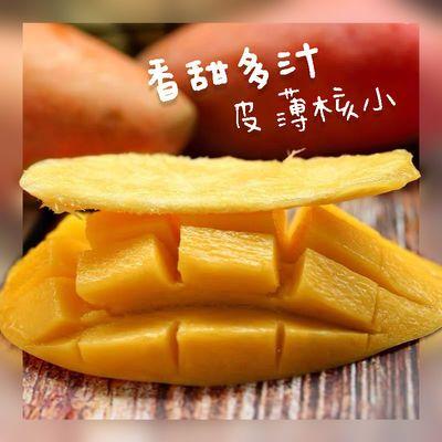 海南贵妃芒果新鲜水果红金龙当季时令热带芒果树上熟整箱中大果