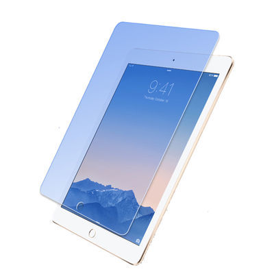 ipadmini2抗蓝光钢化膜苹果ipadmini3/4迷你1高清玻璃保护贴膜