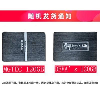 全新高速SSD固态硬盘120G240G笔记本台式电脑通用SATA可预装系统