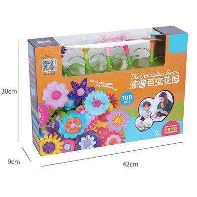 儿童创意diy手工插花积木玩具益智拼装女孩4-6岁室内仿真百变花园