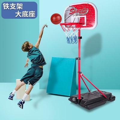 儿童篮球架可升降室内投篮框支架式家用宝宝男孩户外运动球类玩具