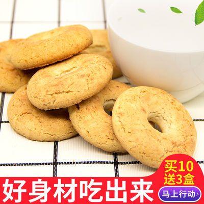 买5送1减纸脂肥老虎代餐早餐饼干燃吸脂饱腹低酥卡咔魔芋零食90g