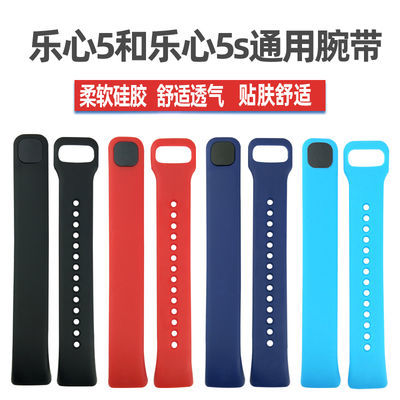 乐心手环5表带mambo5s腕带ziva表带硅胶大麦版乐心HR腕带2代表带