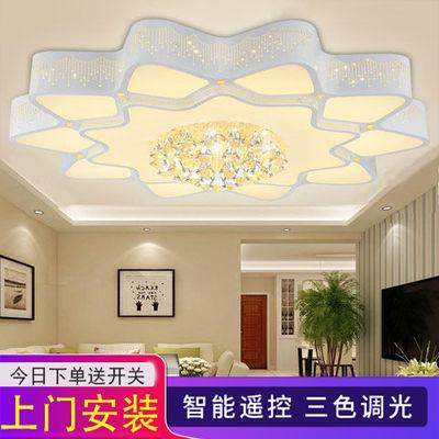 2020新款水晶客厅灯led吸顶灯卧室灯餐厅灯全屋套装灯具房间灯