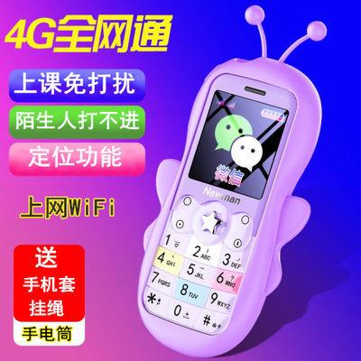 移动电信版卡通迷你小手机双卡备用学生儿童个性可爱男女超小手机