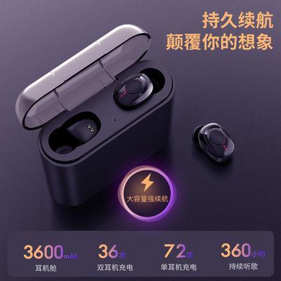无线蓝牙耳机游戏音乐超小迷你可爱隐形运动入耳塞式所有手机通用