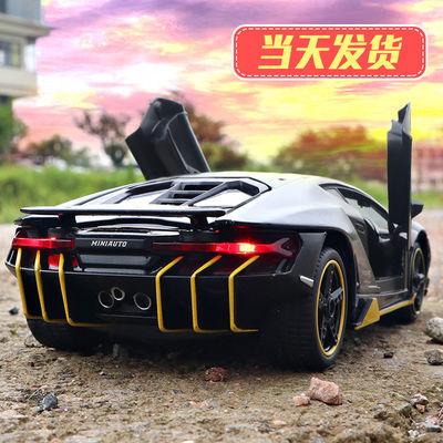 【亏本啦】兰博基尼跑车合金车模回力儿童玩具车男孩仿真汽车模型