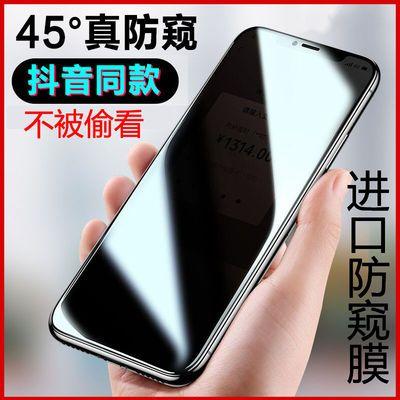 防偷窥钢化膜苹果11pro/x/xr/7/8plus钢化膜iPhone6防窥Max手机膜
