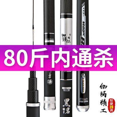 日本进口碳素正品伽玛鲤鱼竿手竿超轻超硬28调台钓竿钓鱼竿鱼杆