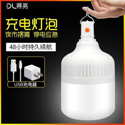 充电灯泡led夜市移动摆地摊灯家用停电应急超亮无线照明送充电器