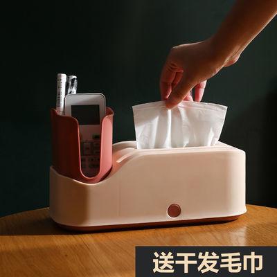 多功能纸巾盒欧式客厅茶几家用创意餐厅高档卧室简约遥控器收纳盒