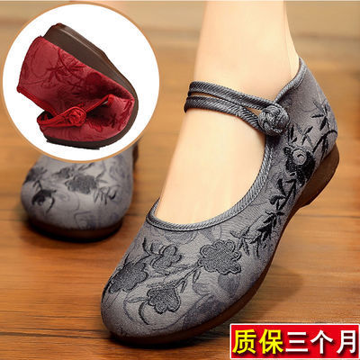女士老北京布鞋女旗舰店官方夏季软底上班老年妈妈绣花鞋帆布女鞋