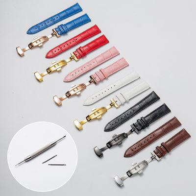 代用卡西欧浪琴天梭dw真皮彩色手表带男女通用蝴蝶扣系列表链配件