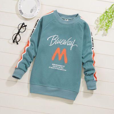 男童长袖t恤2020春秋新款韩版儿童上衣男孩卫衣中大童时尚打底衫