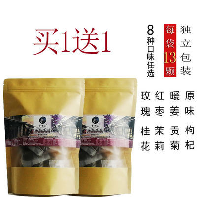 【买1送1或杯】正宗云南老黑糖块手工纯甘蔗姨妈土红糖姜茶独立包