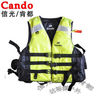信光 CANDO/肯都 橡皮艇充气船钓鱼船冲锋舟汽艇救生衣