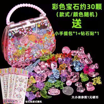 儿童串珠手工diy穿珠制作编织材料亚克力公主女孩仿水晶宝石玩具