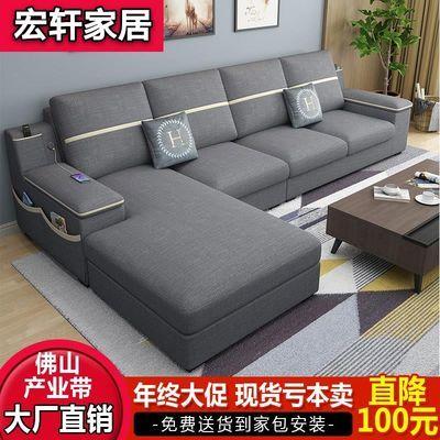 布艺沙发小户型客厅北欧简约现代三人贵妃新款乳胶科技布组合家具