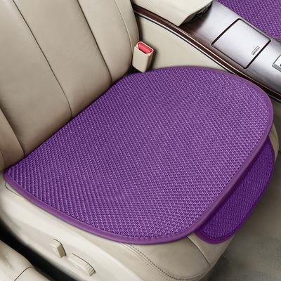 汽车坐垫夏季冰丝座垫 单片车垫三件套透气防滑凉垫无靠背后排