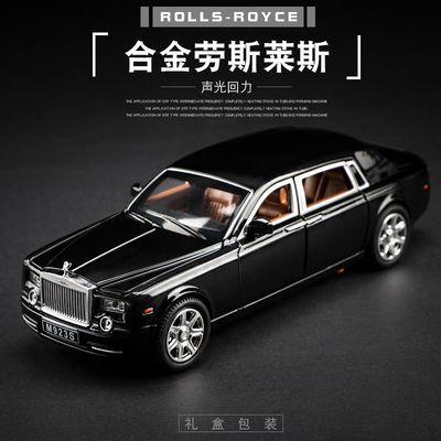 1:24劳斯莱斯幻影汽车模型仿真合金跑车儿童玩具金属车男孩回力
