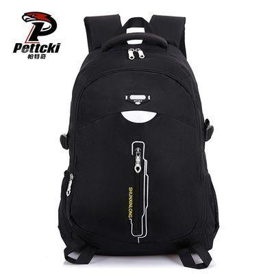 【帕特奇】大容量商务双肩背包学生书包女电脑包旅行包休闲男背包